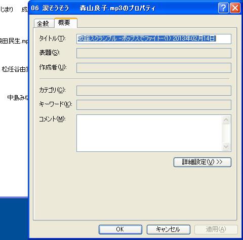 4_setumei_53.jpg