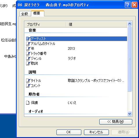 4_setumei_54.jpg