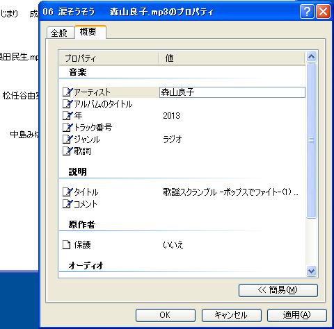 4_setumei_55.jpg