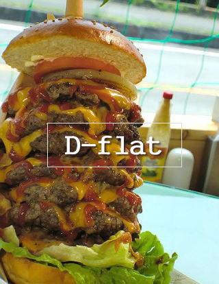 d-flat-11-1.jpg