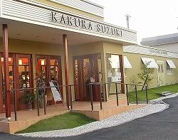 kakura-suzuki-11-3.jpg