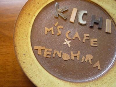kichi-11-1.jpg