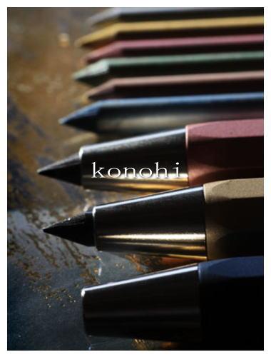konohi-11-1.jpg