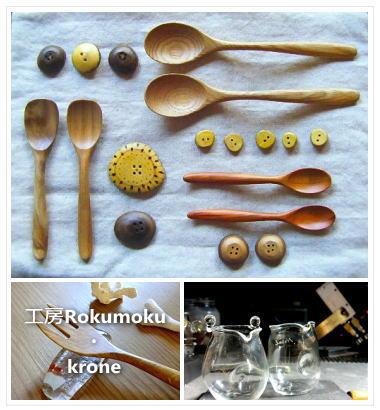 rokumokukrone-11-1.jpg