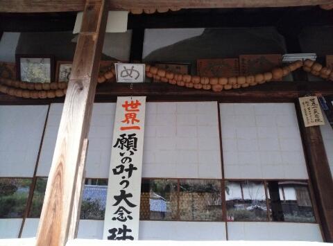 油山寺11