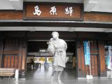 九州旅行 H23,3,22 080