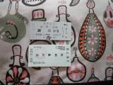 九州旅行 H23,3,22 096