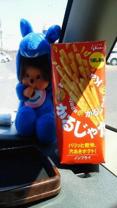 ブログ用お菓子 001