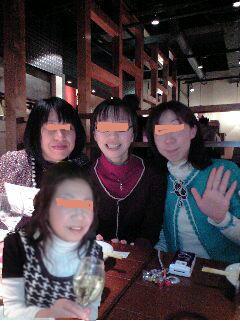 image_20100116061211.jpg