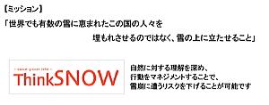 kotori_10_01_11.jpg