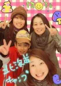takato_09_12_30_2.jpg