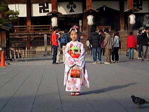 yukino_09_11_27_1.jpg
