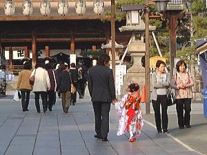 yukino_09_11_27_2.jpg