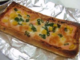 油揚げピザ