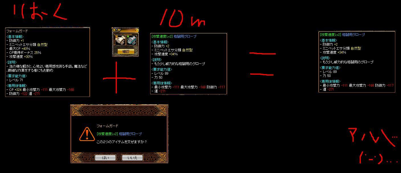 0097419864_20100123151428.jpg