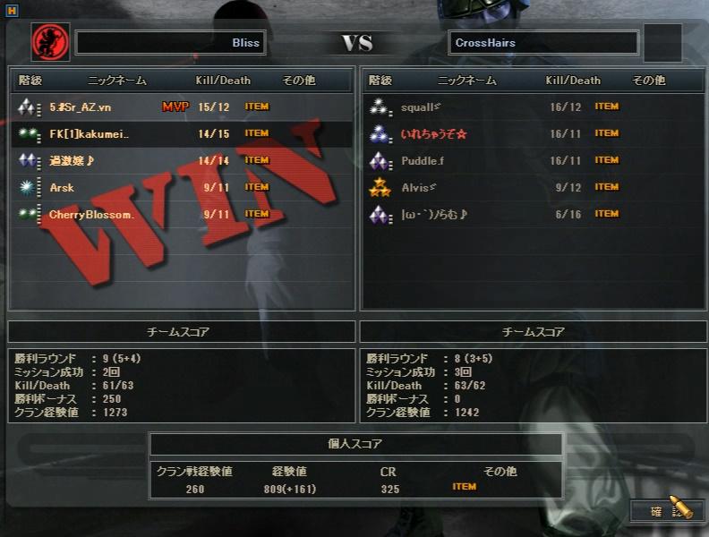 wmplayer 2011-07-31 01-54-17-869