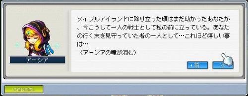 100219_164717_006.jpg