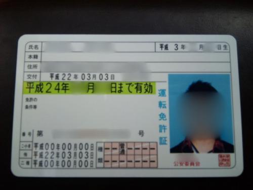 SH380083.jpg
