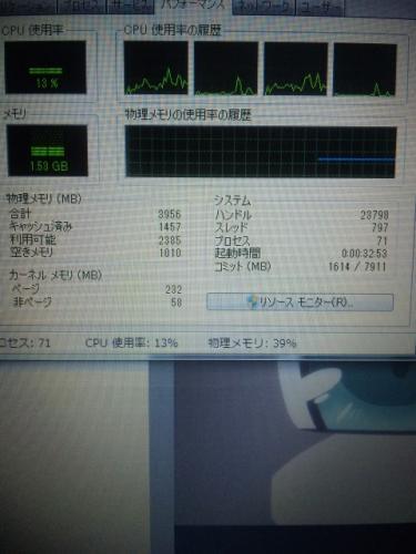 SH380099.jpg