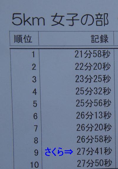 b6PA272210.jpg