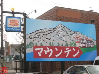 2011-1-15.jpg