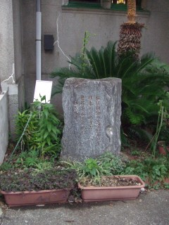 領が祈った石