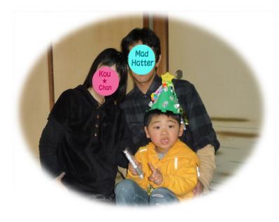 6歳のお誕生日&クリスマスイブ2009ー04