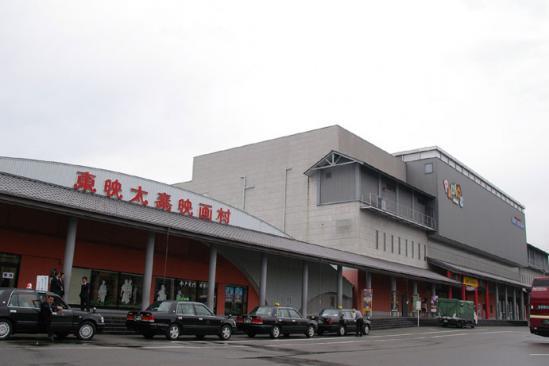 東映太秦映画村2011入り口