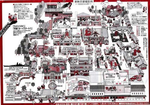太秦映画村2011-地図