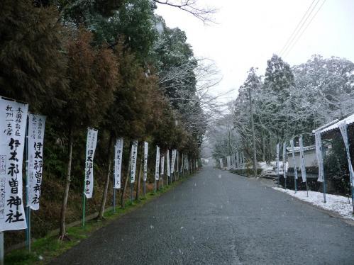 雪景色の伊太祁曽神社2011.02.11-02
