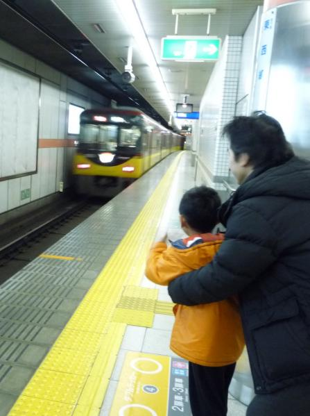 京阪電車~特急~新車両2011-01