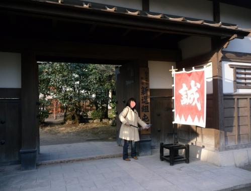 映太秦映画村2011-村の中ー新撰組の屯所