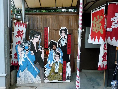 太秦映画村2011-村の中ー顔出し看板01