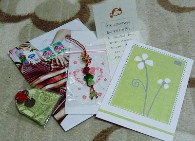 ポタさんからのプレゼント!2011