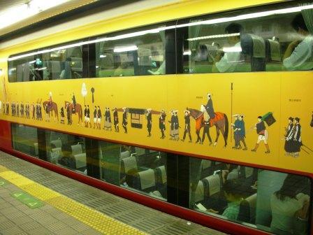 京阪特急~2階建て車両2011.01
