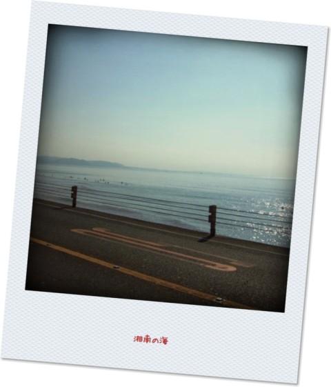 湘南の海 写真風