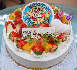 20th_cake.jpg