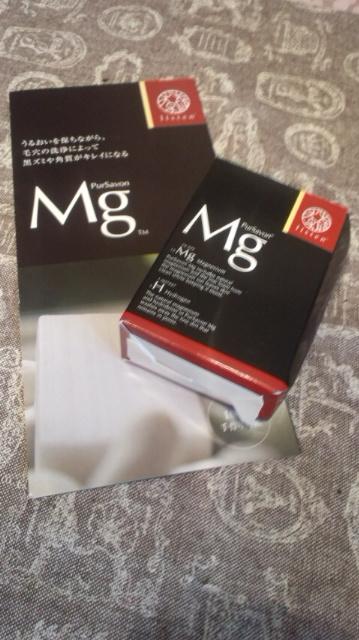 Mg1.jpg
