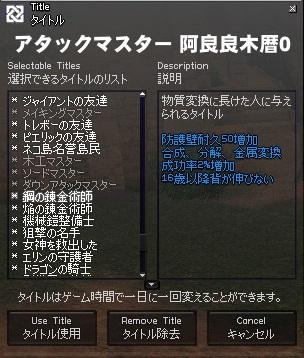 mabinogi_2010_12_13_0002.jpg