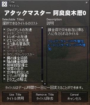 mabinogi_2010_12_13_003.jpg