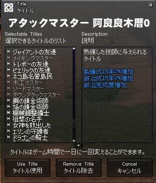 mabinogi_2010_12_13_004.jpg