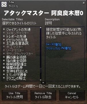 mabinogi_2010_12_13_005.jpg
