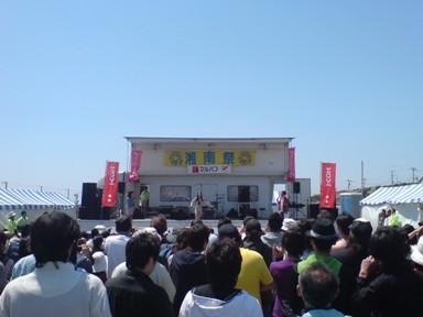 湘南祭ステージ1