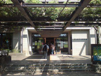 茅ヶ崎図書館