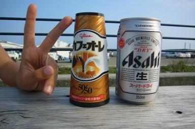 ビールとカフェオレ