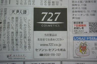 727.jpg