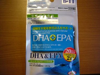 DHA1.jpg