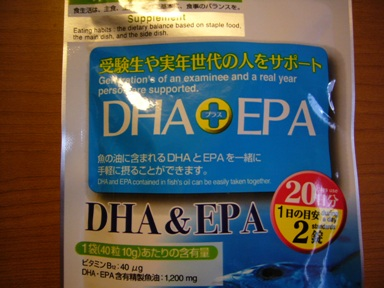 DHA2.jpg