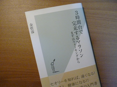 P1000176.jpg