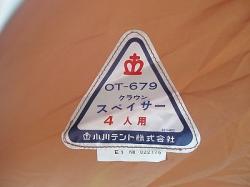 PB210041.jpg